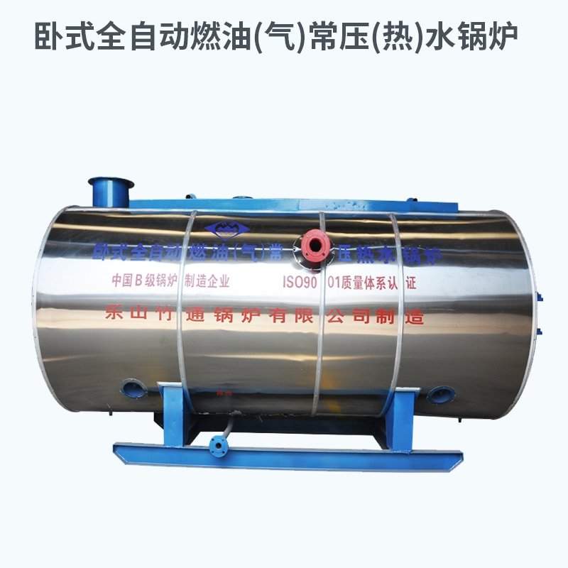 WNS型系列卧式全自动燃油(气)常压热水锅炉