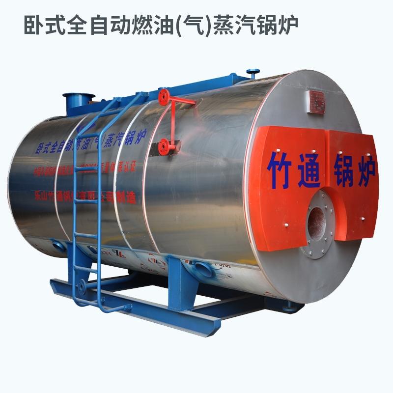 卧式全自动燃油(气)蒸汽锅炉