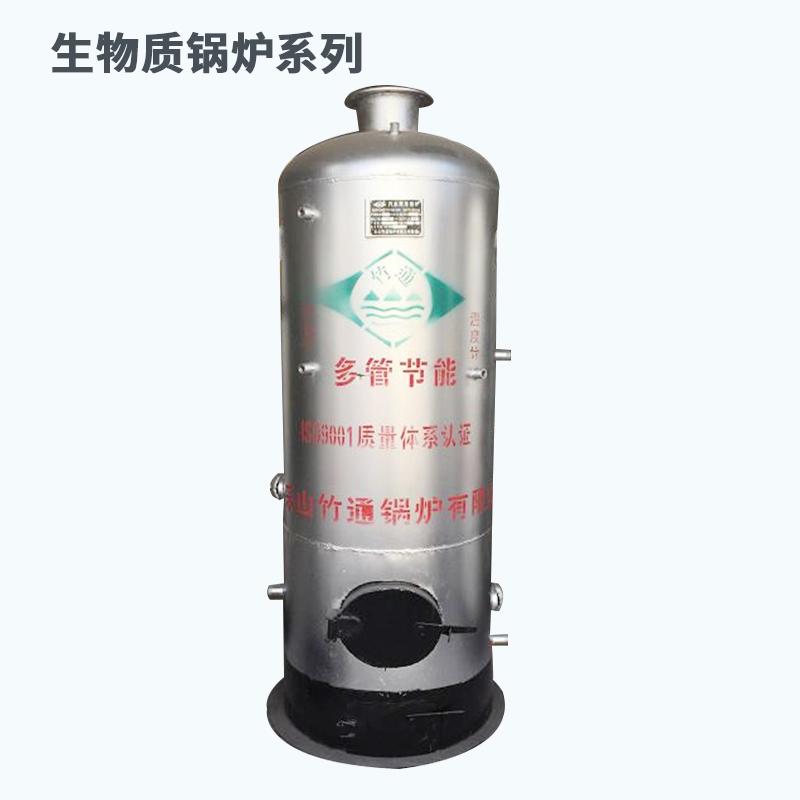 低压高温系列锅炉