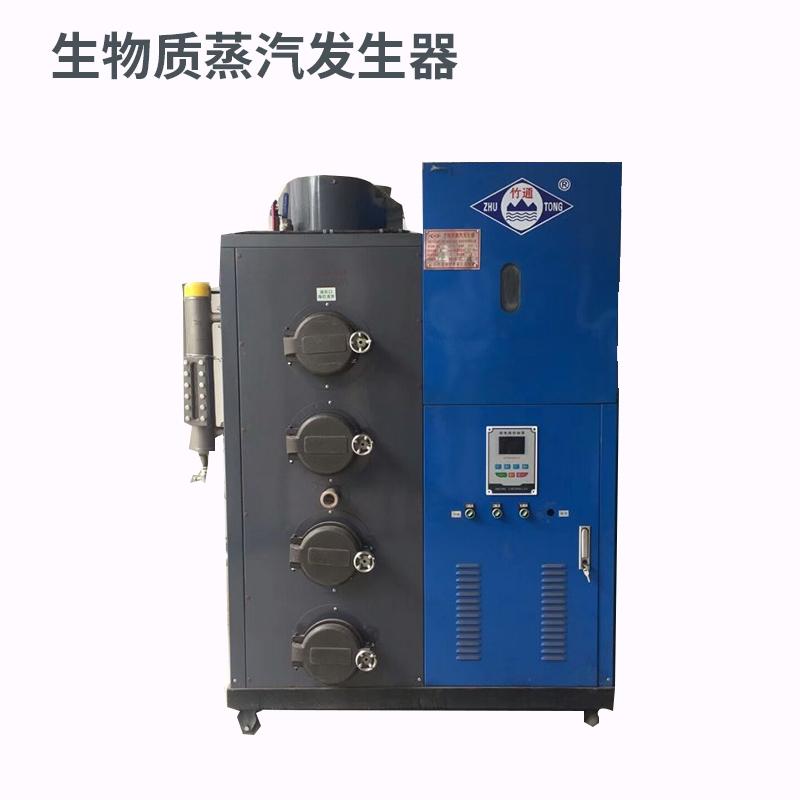 云南生物质蒸汽发生器