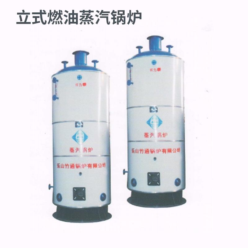 重庆LHS型系列立式燃油(气)蒸汽锅炉