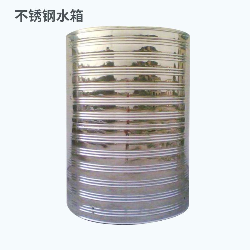 不锈钢水箱批发厂家