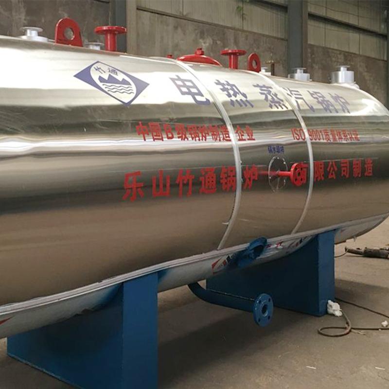 卧式电蒸汽(热水)锅炉